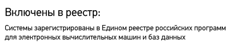 Экспертный центр корпорации «Галактика»
