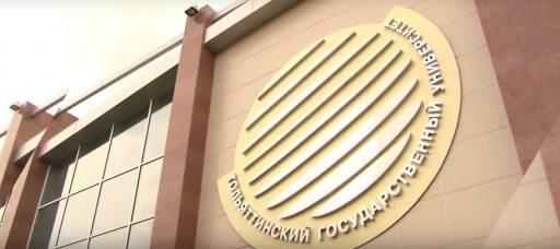 Новый видеоматериал о проекте в ТГУ